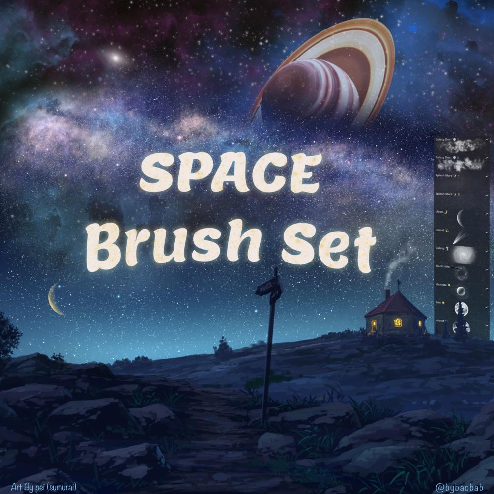 FREE Space Brush Set for Procreate!
