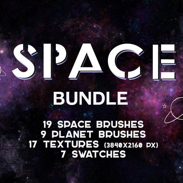 Procreate Space Bundle (FREE + PREMIUM)