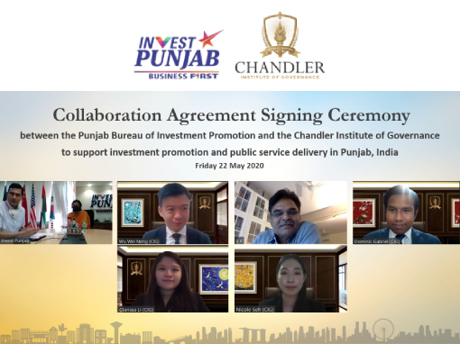 Punjab Bureau of Investment Promotion and CIG Sign Collaboration Agreement to Support Investment Promotion in Punjab