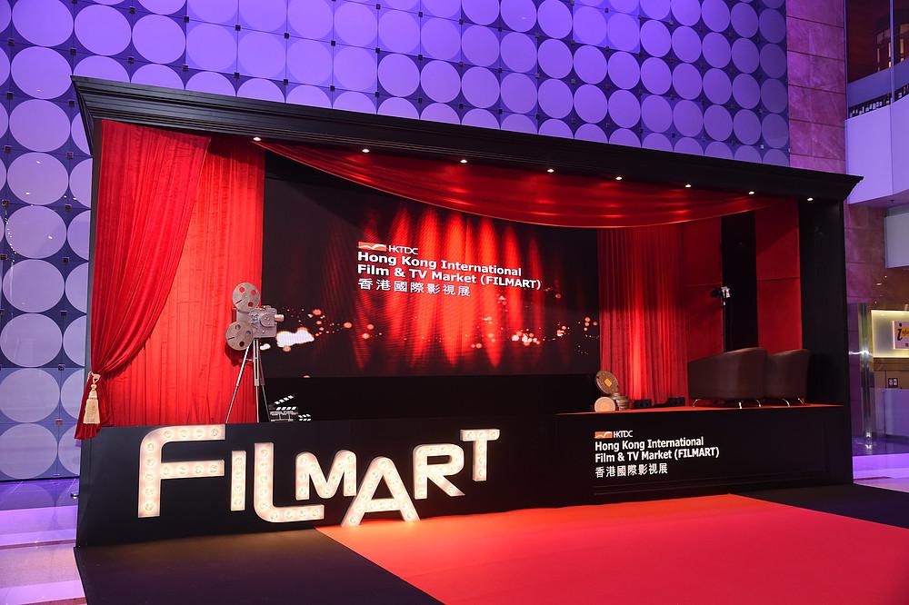 Baum Communications organised business development events at Hong Kong Filmart for a client.
