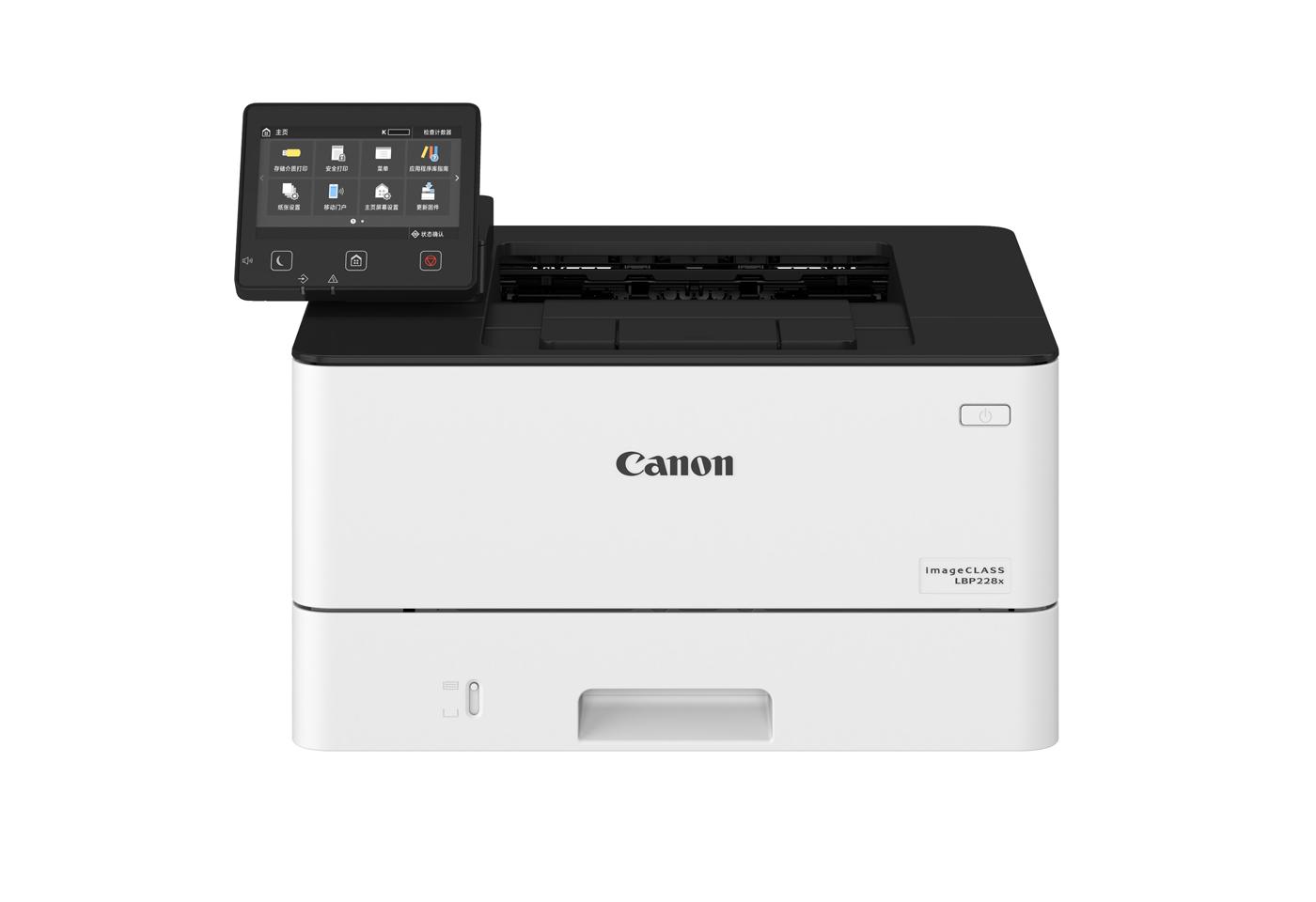 Canon imageCLASS LBP228x