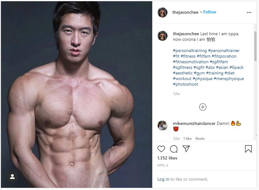 screenshot from jason chee's instagram post