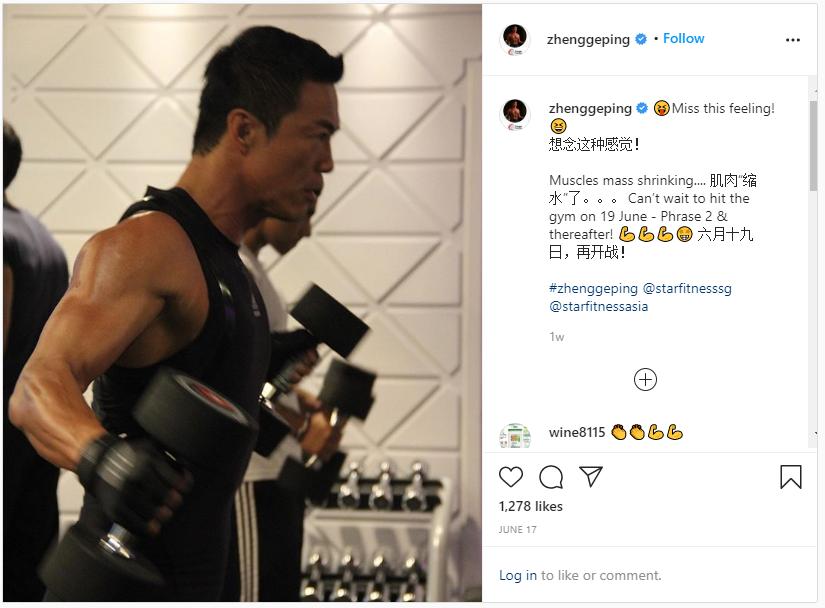 screenshot from zheng ge ping's instagram post