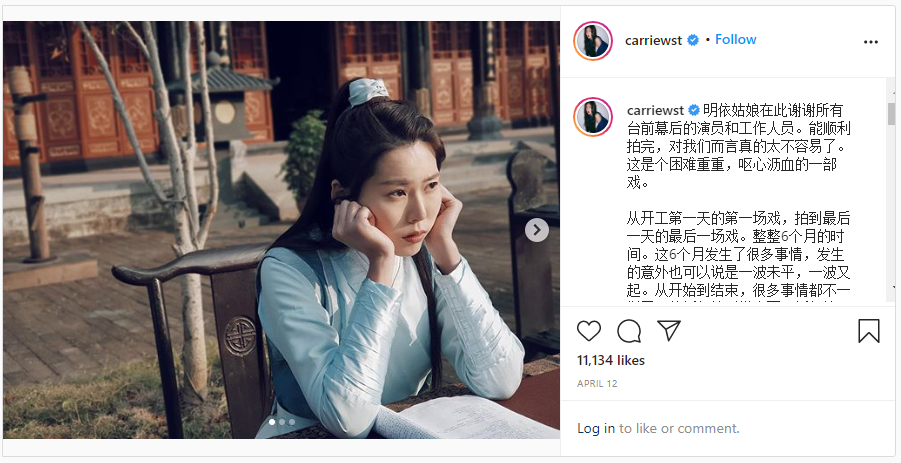 screenshot of one of carrie wong's instagram posts