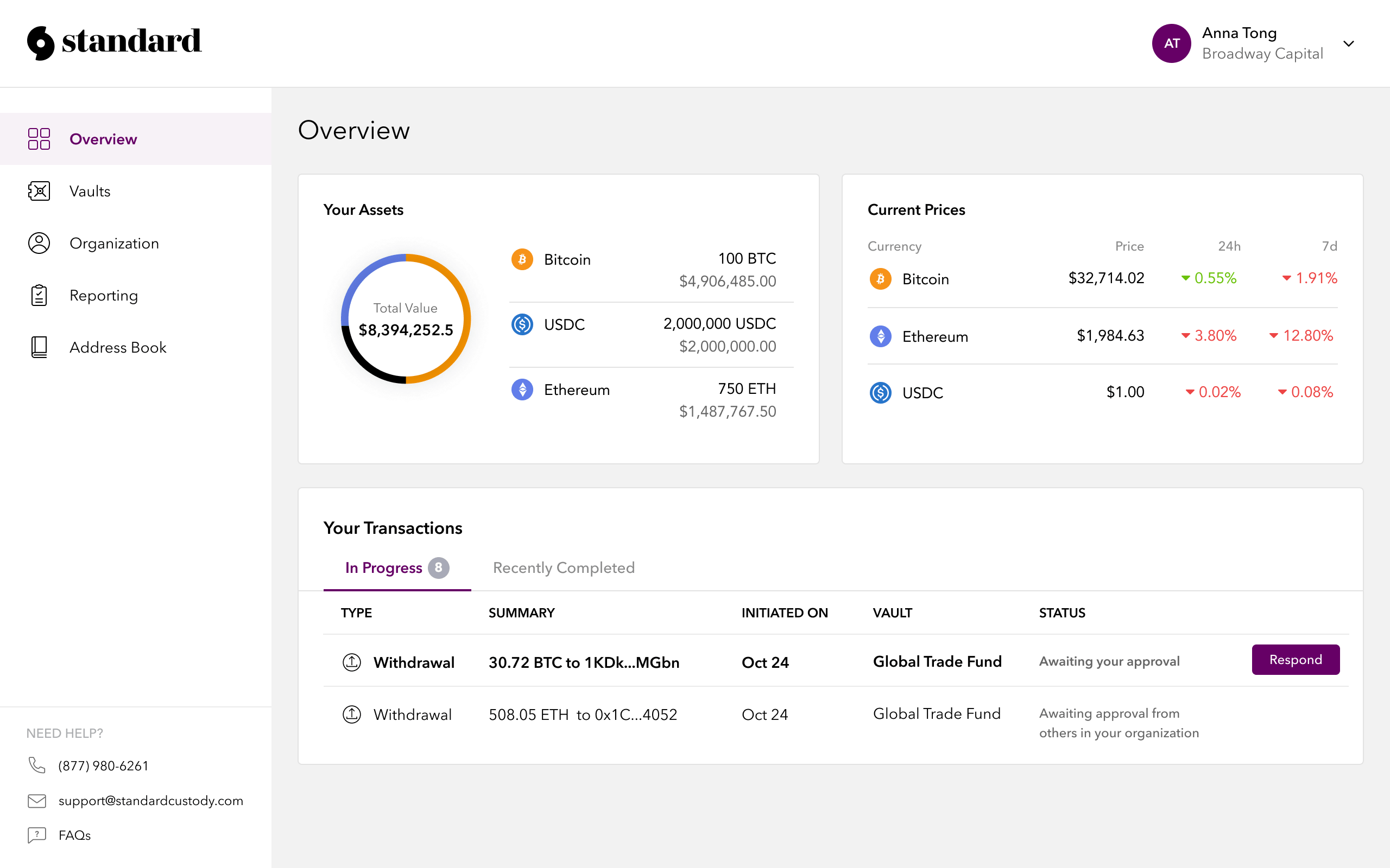 Screen of product as it's seen on a desktop