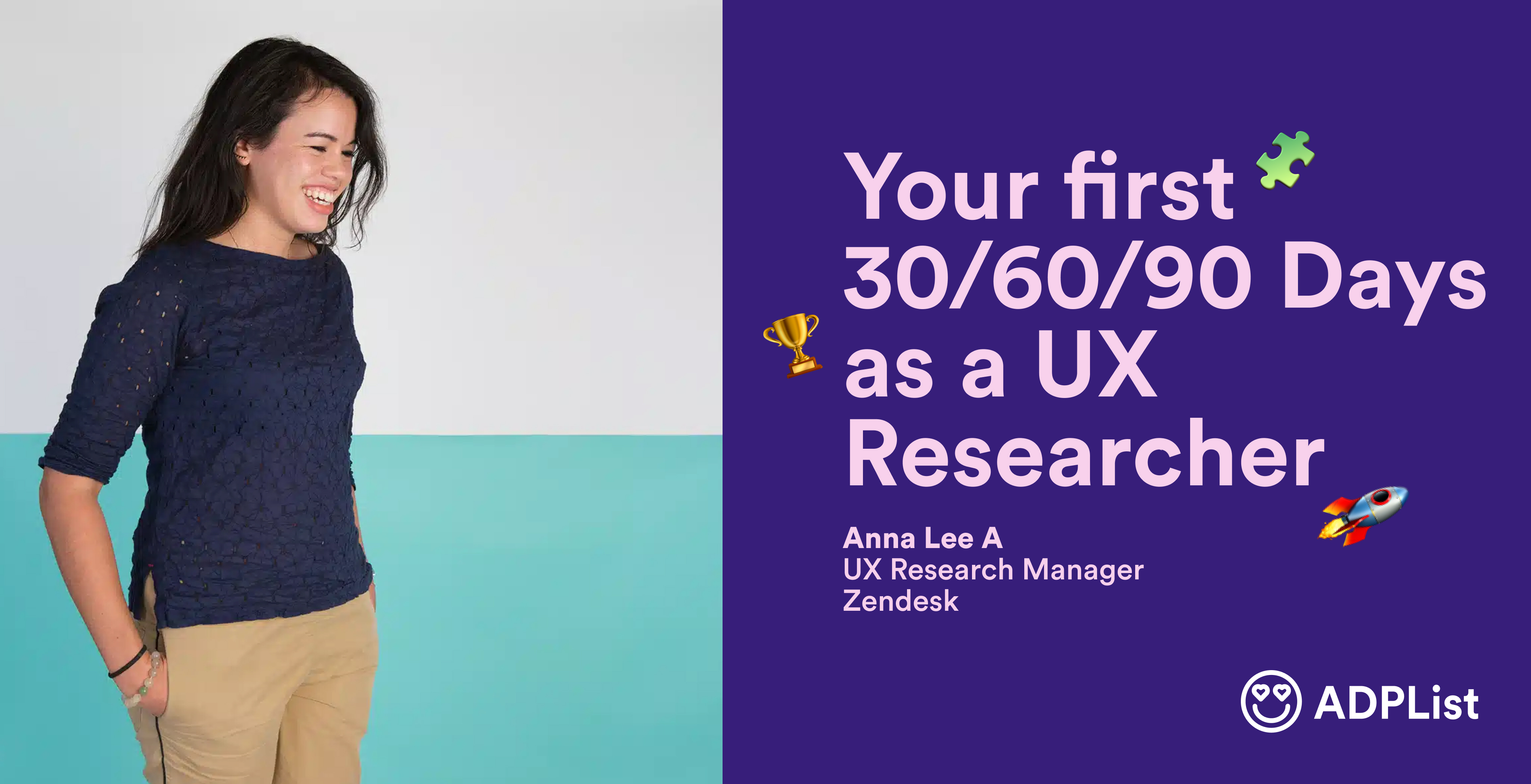 Your first 30/60/90 days as a UX Researcher