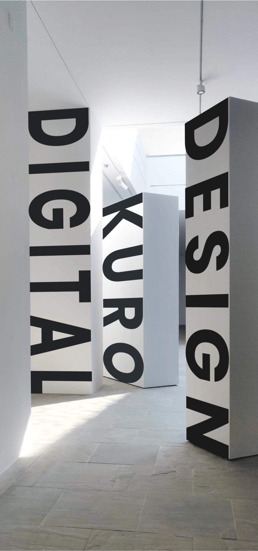 Digital Design Kuro