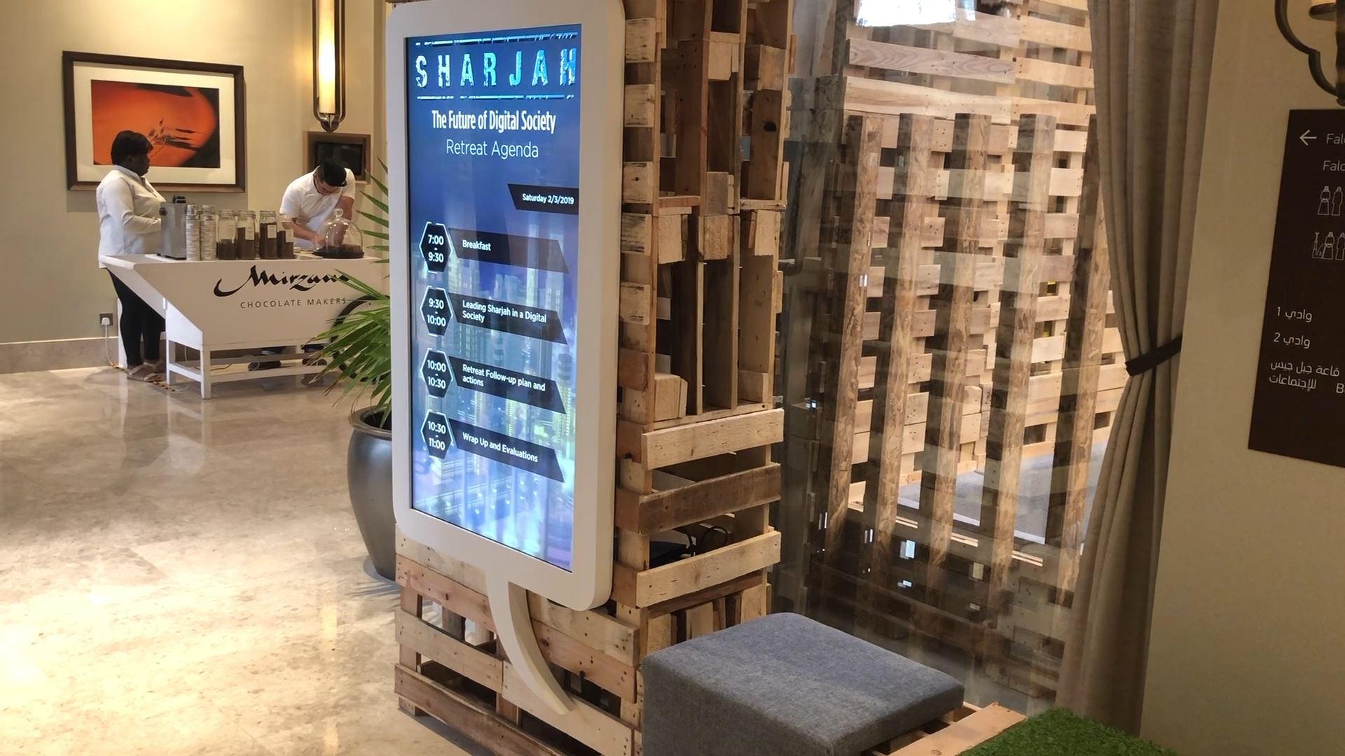 sharjah e-Government retreat interactive technology integration agenda screen