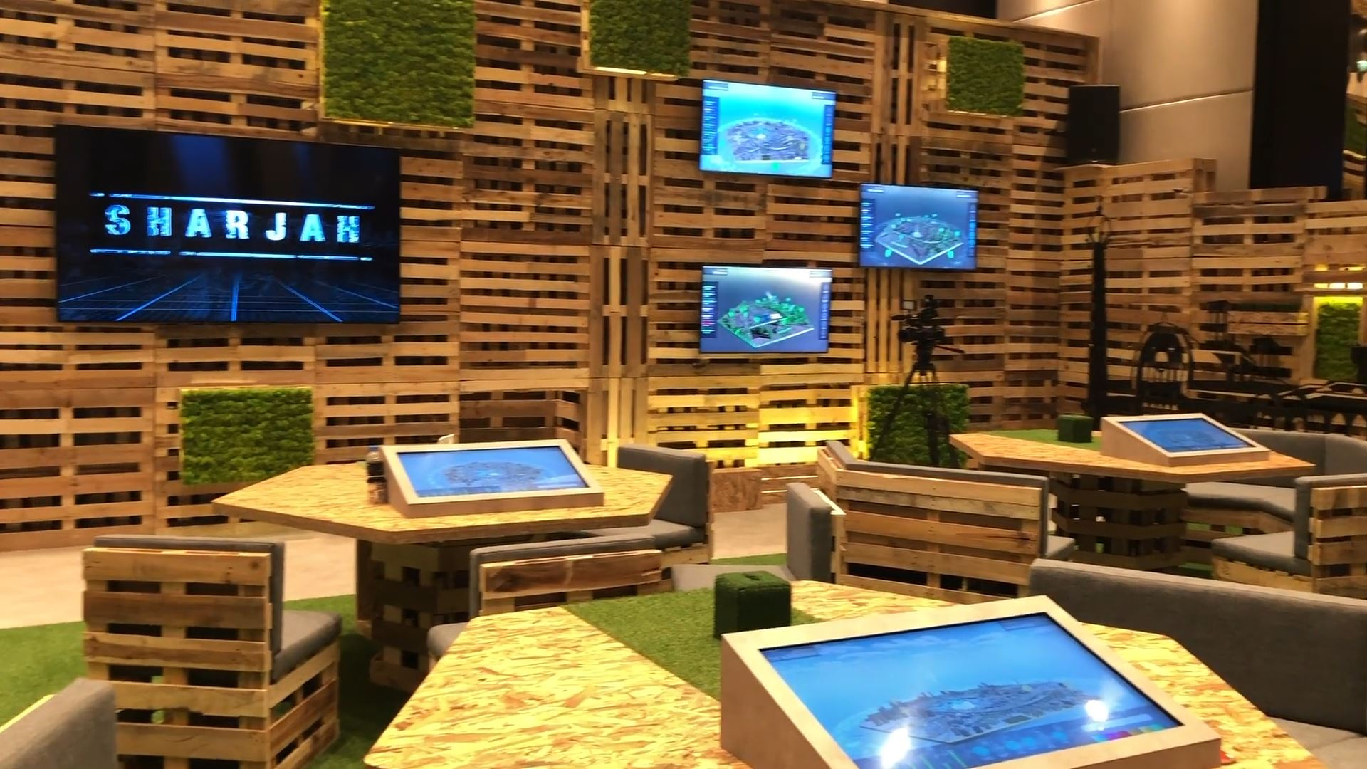 sharjah e-Government retreat interactive technology integration room