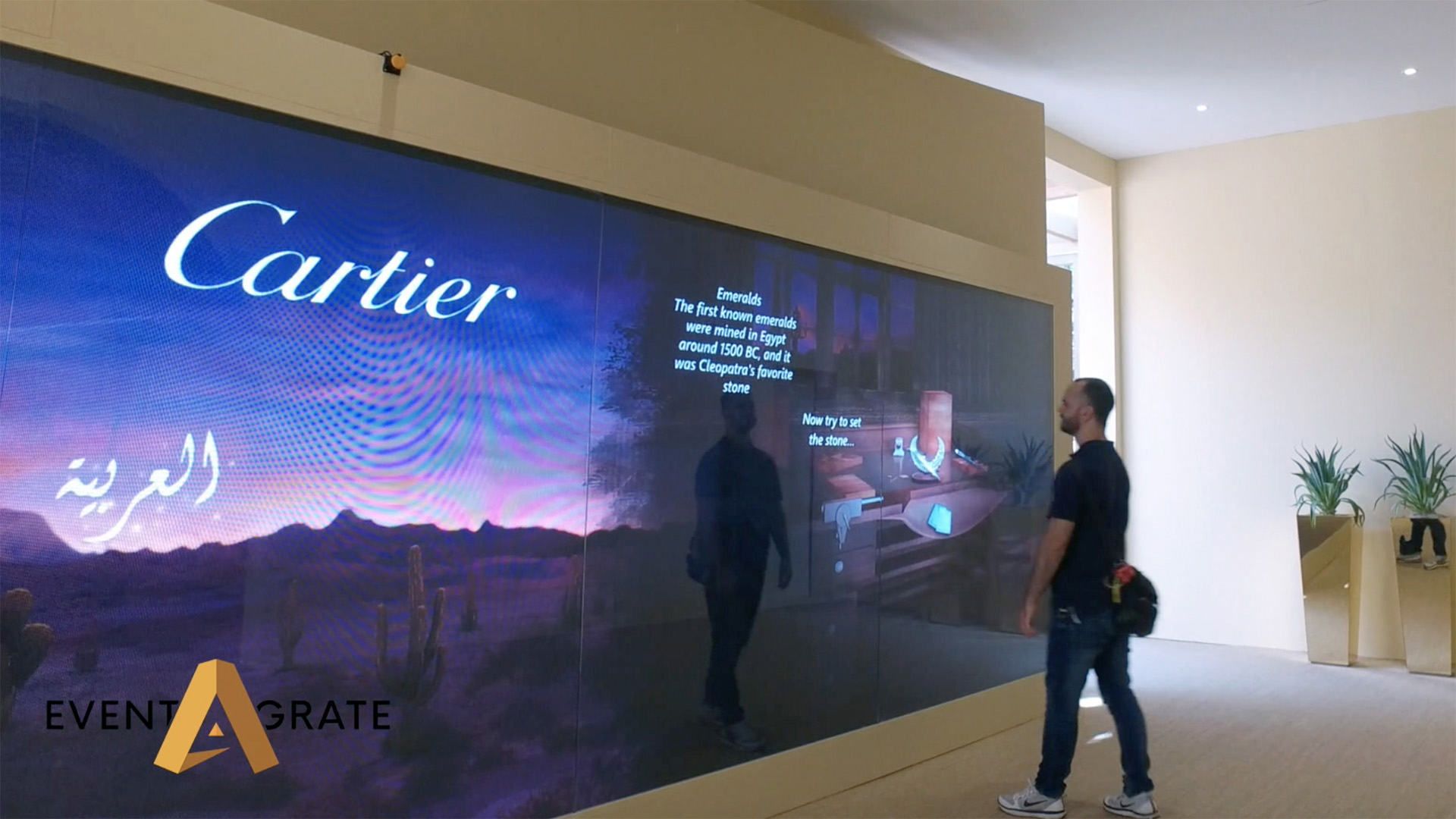 cartier eventagrate interactive technology tunnel touch wall entrance