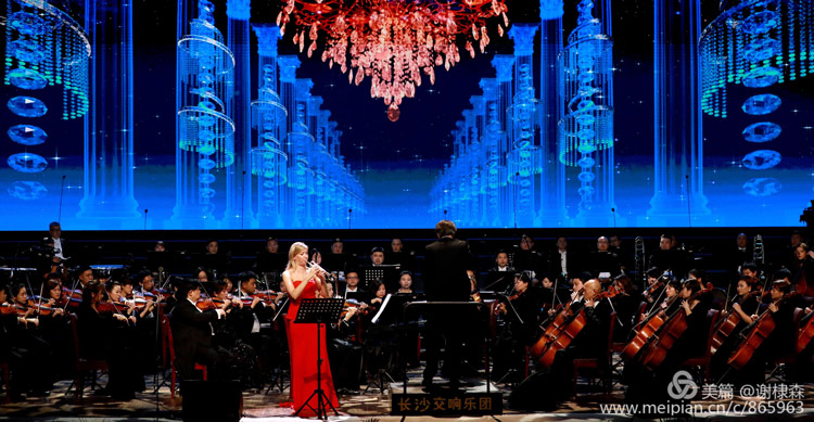 China Debut: Hummel Concerto with the Hunan Symphony Orchestra