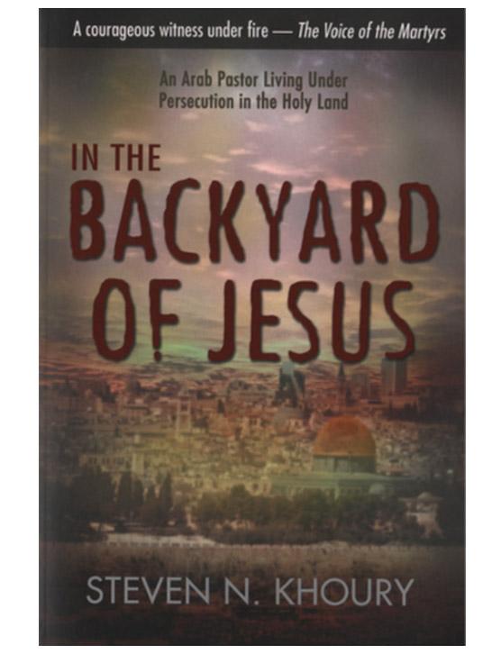 The Backyard Of Jesus