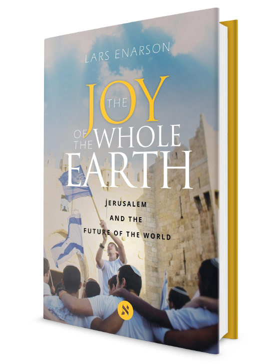 The Joy Of The Whole Earth