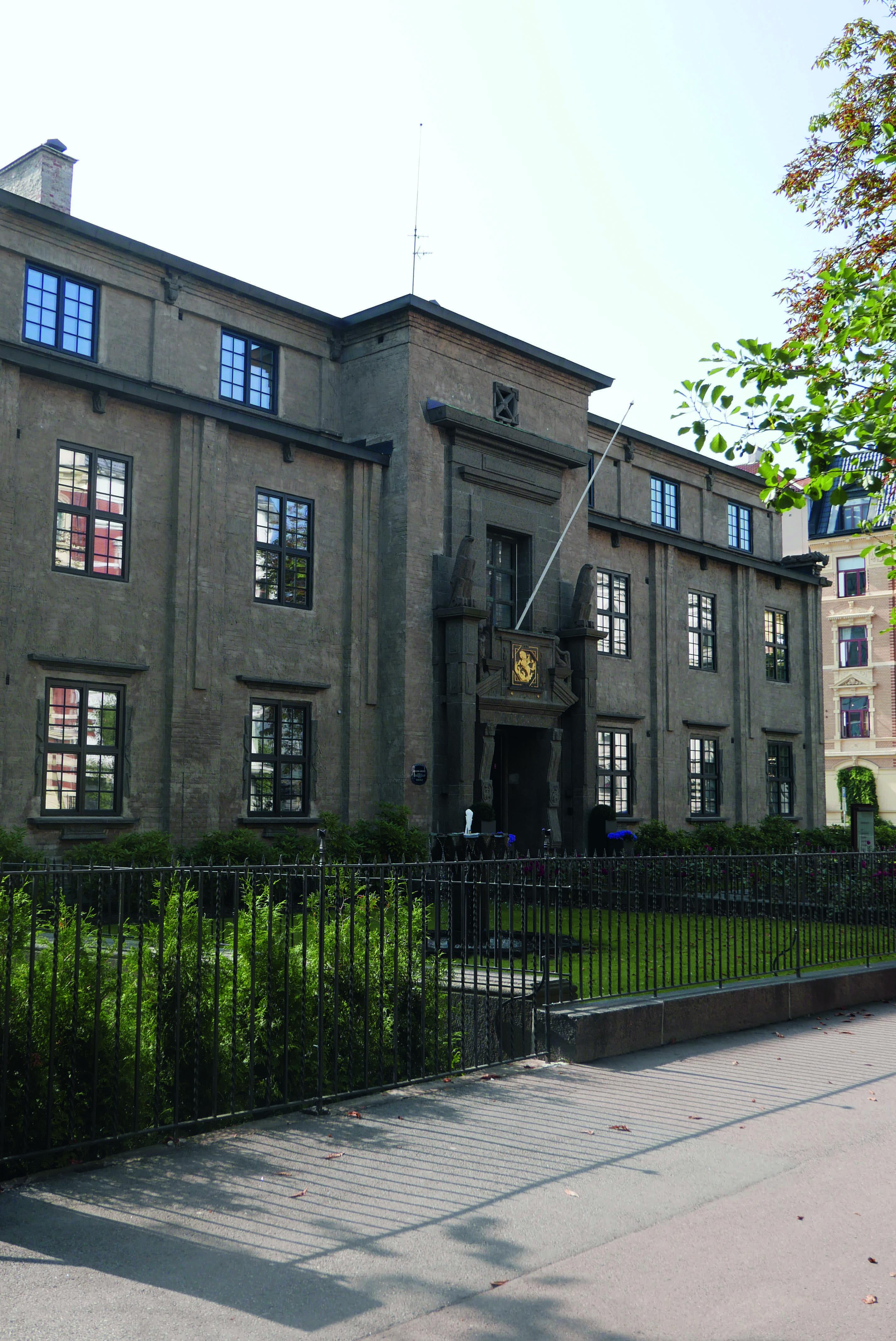 Kontorbygg i Bygdøy allé 4 i Oslo for forsikringsselskapet FRAM.
