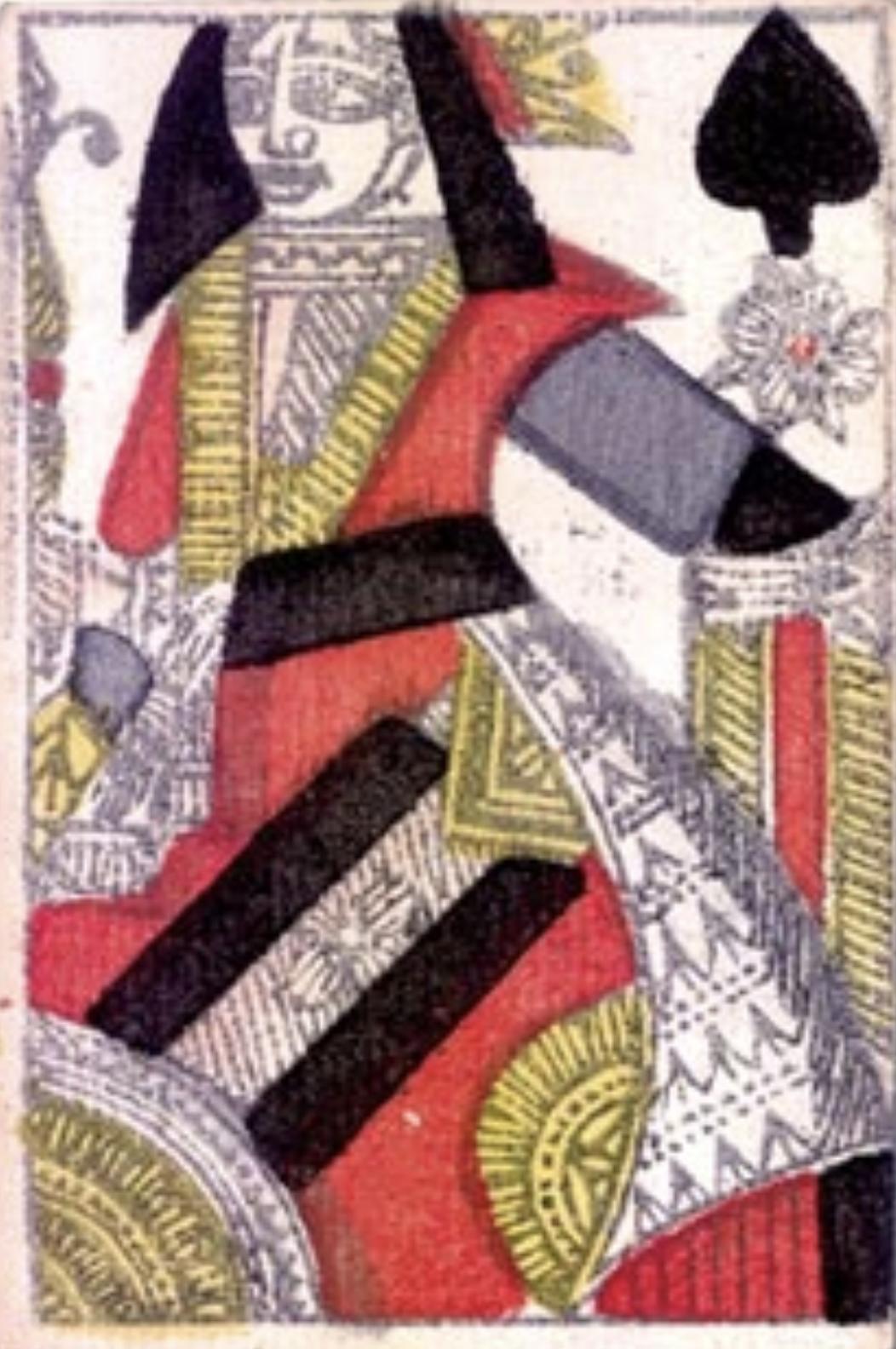 Gibson, c. 1770