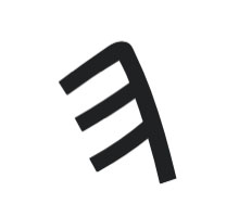 """Shape of this glyph is derived from the lower-case """"e,"""" which has its roots in the Phoenician """"He"""""""