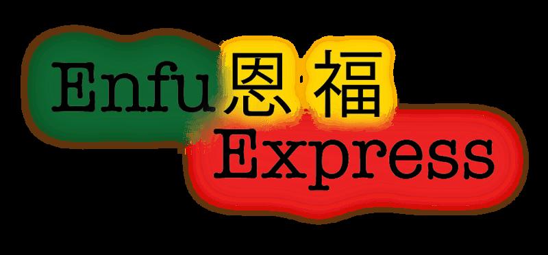En Fu