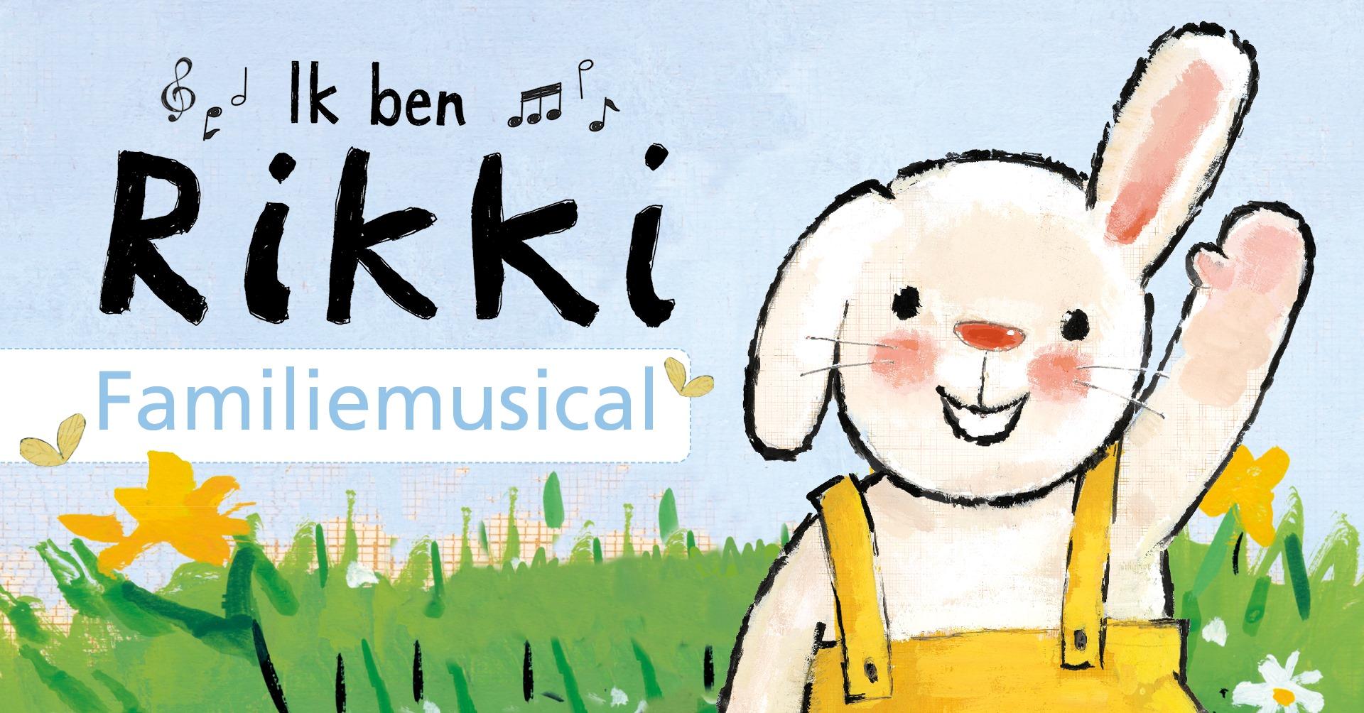 Familiemusical: Ik ben Rikki (Guido Van Genechten)