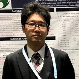 Akihiro Minakawa
