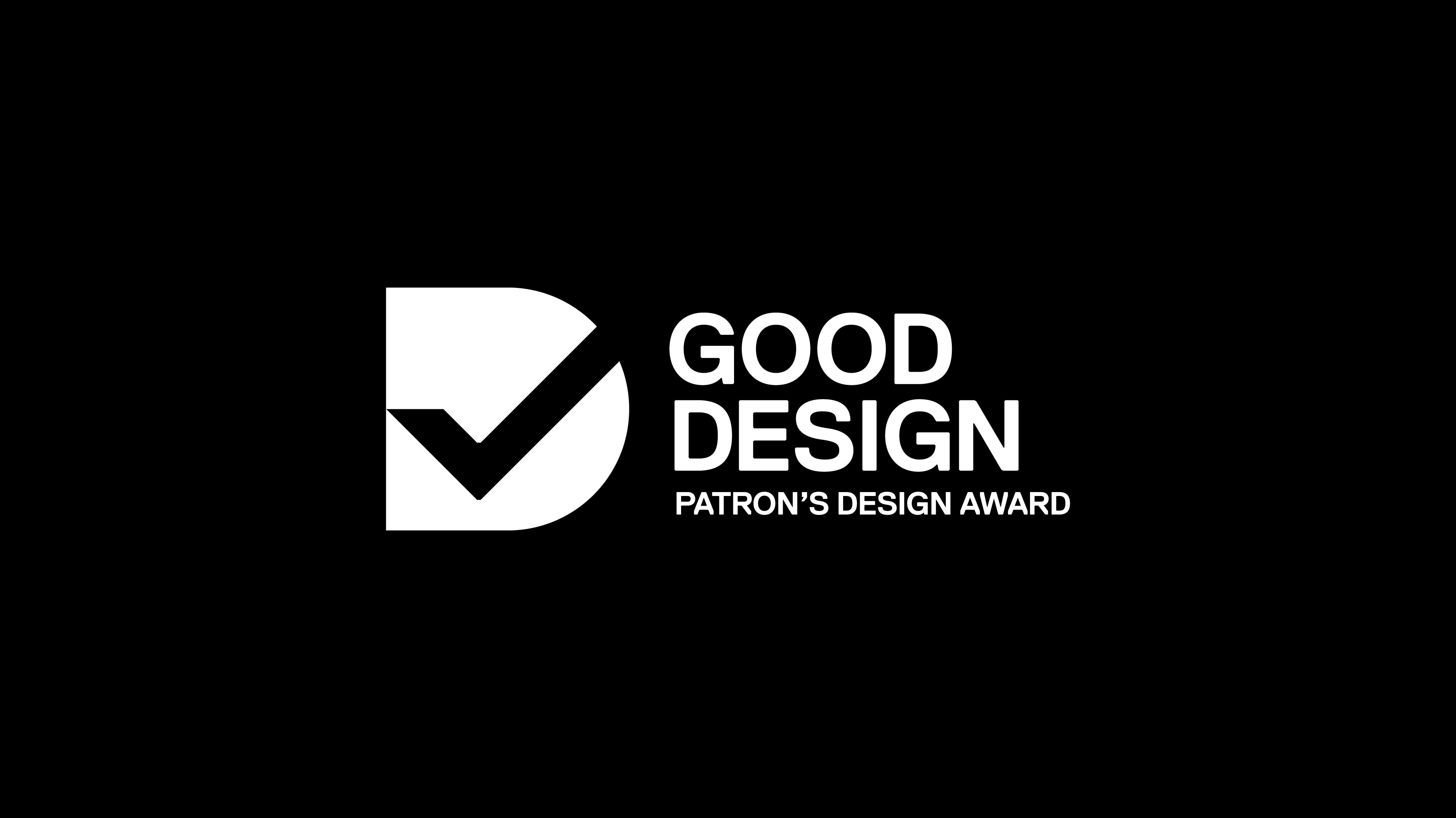 Michael Bryce Patron's Award